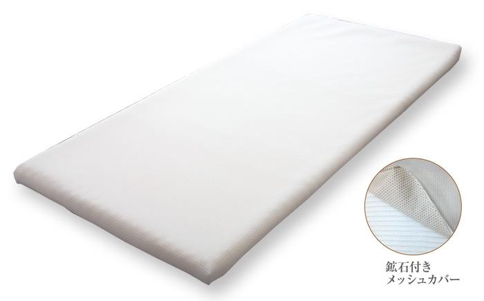 通常の寝具は平面で体を支えるため毛細血管を圧迫します。アルファーマットは血流阻害をしない体圧分散構造を実現し、 さらにアルファースリームの遠赤外線が身体を芯から温めます。まさに、ここに至福の眠りがあります。