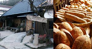 広島にある発芽小麦天然酵母 パン工房 カントリーグレイン