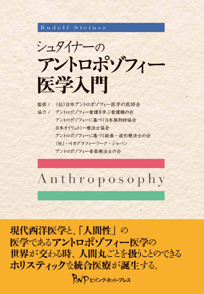 2017_CTD_books
