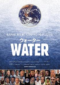 WATER_chirashi