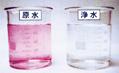 ウォーターチェッカー塩素試薬による実験