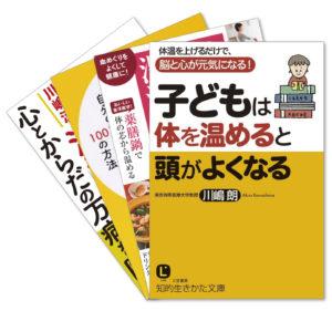 kawashima_book