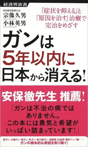 munakata-book-b