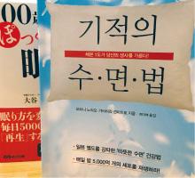 本は韓国語訳も現地で 発刊されました。