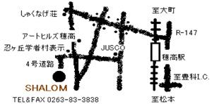 シャロムヒュッテ地図