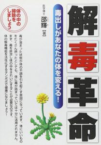 syoki2