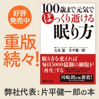 新刊発売決定